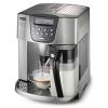 Кофемашина эспрессо DeLonghi ESAM 4500