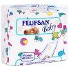 """Впитывающие пеленки """"Flufsan baby"""""""