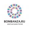 Bombanza.  ru элитная бижутерия класса люкс