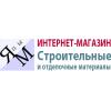 """""""ЯПЫ Маркет"""" - строительный интернет-магазин"""