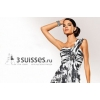 Женская одежда из Франции с доставкой на дом «3 SUISSES»